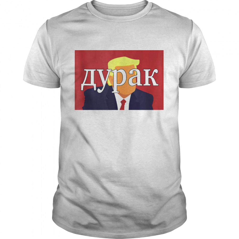 Aypak Russian Fool Trump President Election shirt Classic Men's