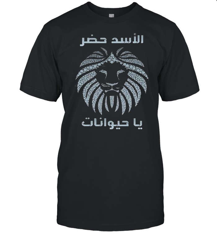 The Lion Is Here, Animals Arabic Calligraphy  Classic Men's T-shirt