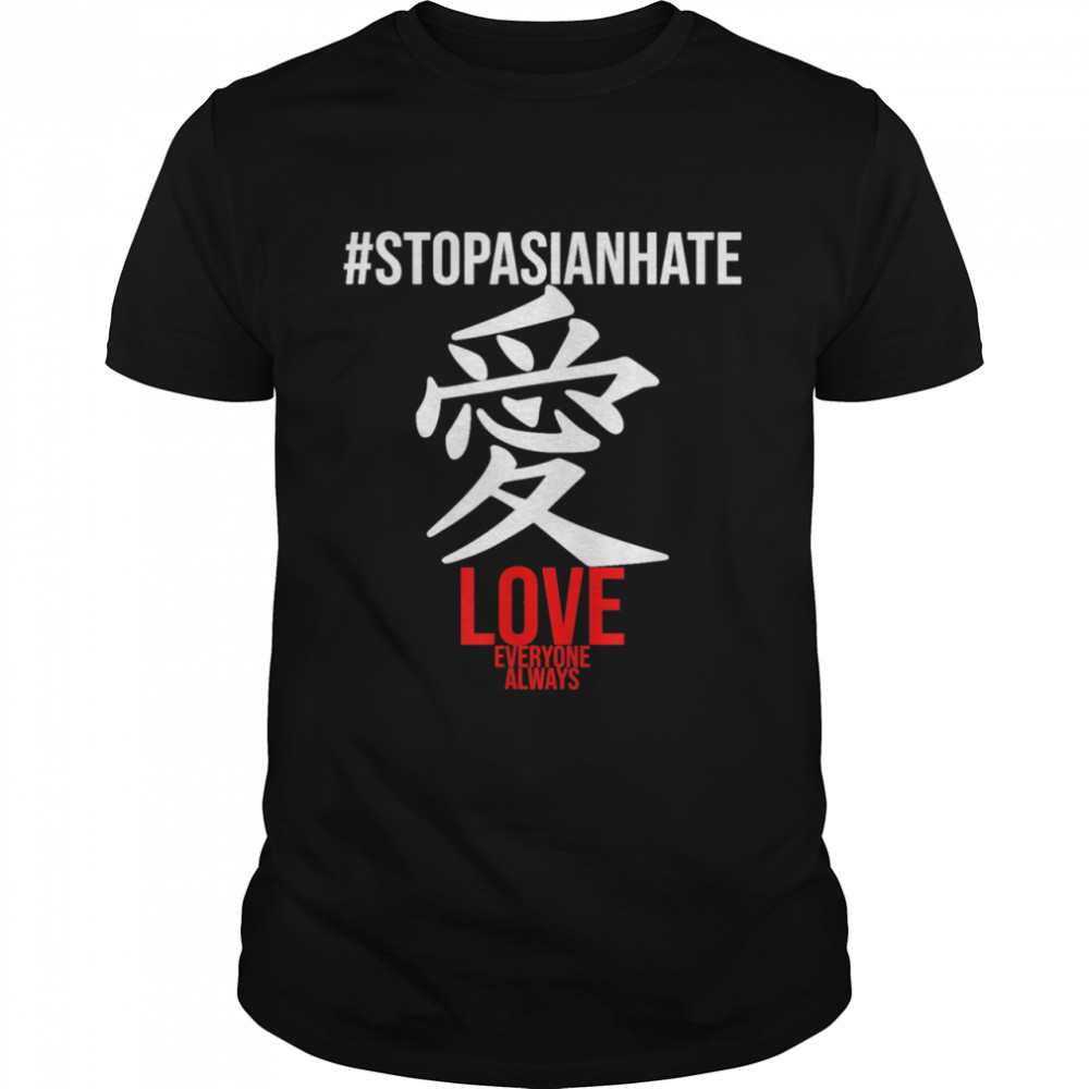 STOPASIANHATE Stop Asian Hate 2021  Classic Men's T-shirt